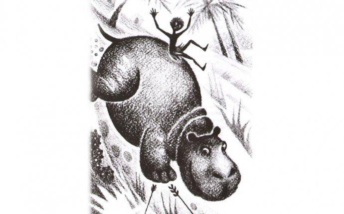 Книга: Смешливый гиппопотам. Американские волшебные сказки